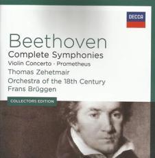 בטהובן בריכן מכלול הסימפוניות